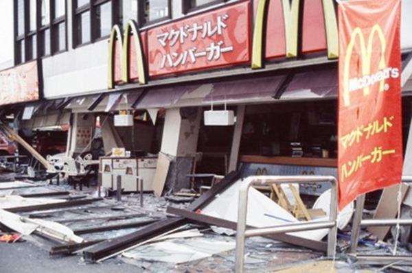 4-kobe-quake